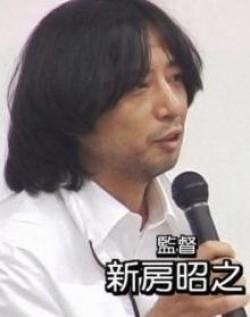 Akiyuki Shinbo filmography.