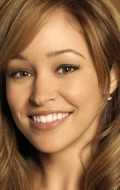 Best Autumn Reeser wallpapers