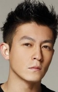 Edison Chen - wallpapers.