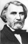 All best and recent Ivan Turgenev pictures.