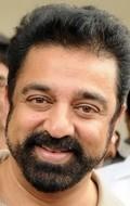 Actor, Director, Writer, Producer Kamal Hassan, filmography.