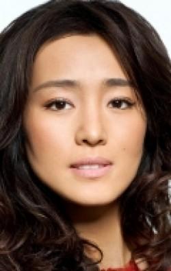 Actress Gong Li, filmography.
