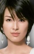 Actress Michiko Kichise, filmography.