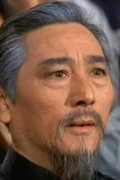 Actor Mien Fang, filmography.