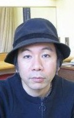 Actor, Director, Writer, Producer, Operator, Editor, Design Shinya Tsukamoto, filmography.