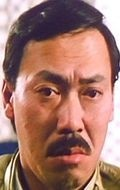 Actor, Director, Writer, Producer Shui-Fan Fung, filmography.