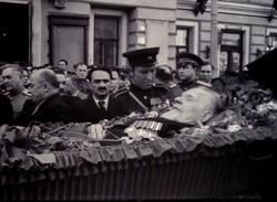 Oleg Bannikov picture