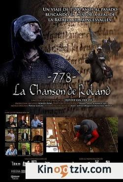 778 - La Chanson de Roland picture