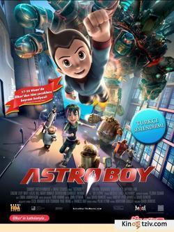 Astro Boy picture