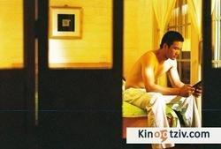 Bangkok Love Story picture