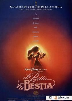 Beauty and the Beast - pictures.