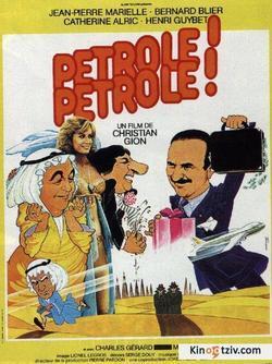 Petrole! Petrole! picture