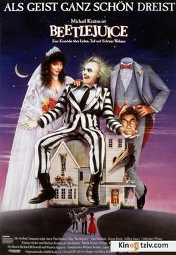 Beetle Juice picture