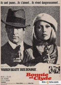 Bonnie and Clyde picture