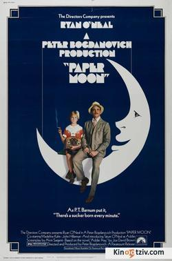 Paper Moon picture