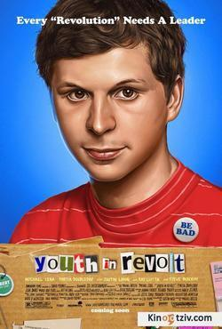 Youth in Revolt picture