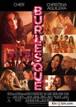 Burlesque picture