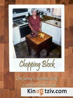 Chopping Block picture