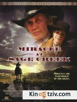 Miracle at Sage Creek picture
