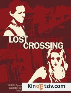 Crossing picture