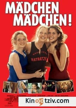 Madchen, Madchen picture