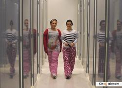 Pyjama Girls picture