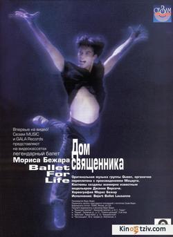 Ballet for Life picture