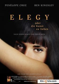 Elegy picture
