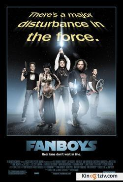 Fanboys picture