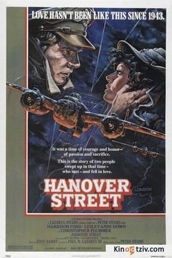 Hanover Street picture