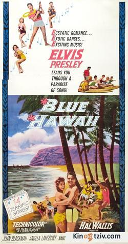 Blue Hawaii picture