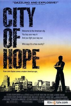 City of Hope picture