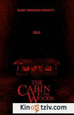 The Cabin in the Woods picture