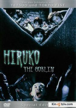 Yokai hanta: Hiruko picture