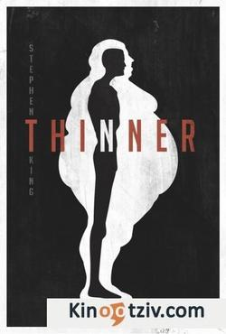 Thinner picture