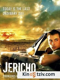 Jerico picture