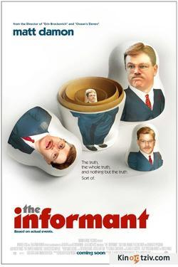 The Informant! picture