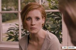 The Disappearance of Eleanor Rigby: Him picture