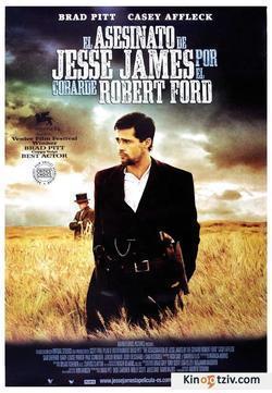 Jesse James picture