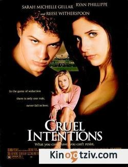 Cruel Intentions picture