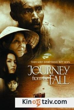 Journey from the Fall picture