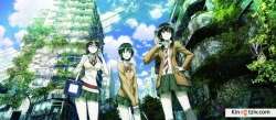 Coppelion picture