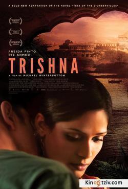 Trishna picture