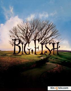 The Big Fish picture