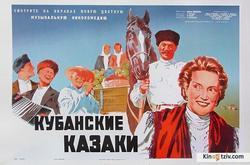 Kubanskie kazaki picture