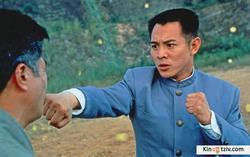 Jing wu ying xiong picture