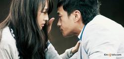 Le Jun Kai picture