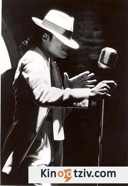 Moonwalker picture