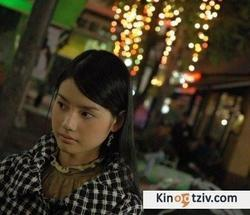 Rak haeng Siam picture