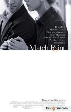Match Point - pictures.
